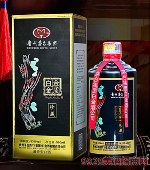 白金金质酒珍藏53度500ml酱香型白酒
