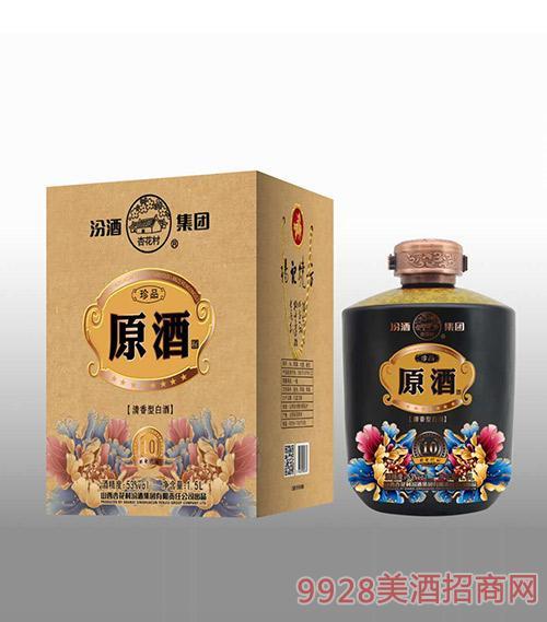 珍品原浆10(杨记烧坊)黑标酒53度1500ml清香