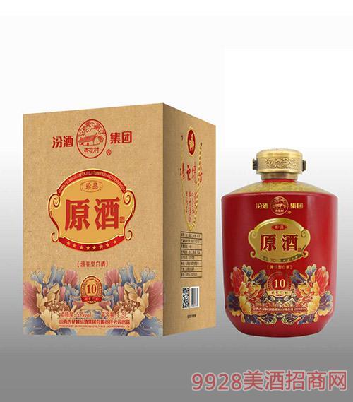珍品原浆10(杨记烧坊)酒53度1500ml清香