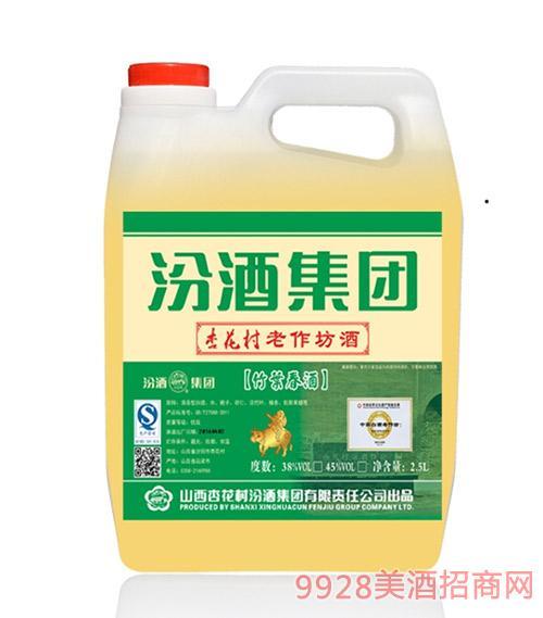 老作坊酒(竹叶春酒)2.5L