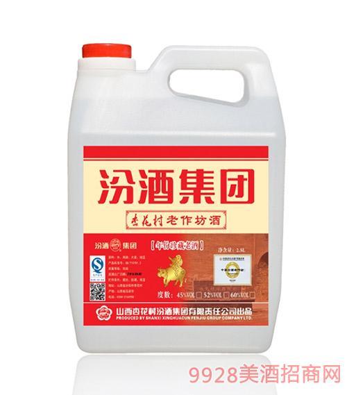老作坊酒(年份珍藏老酒)2.5L