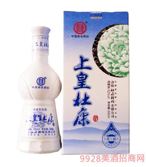 上皇杜康酒花韵5浓香型52度500ml