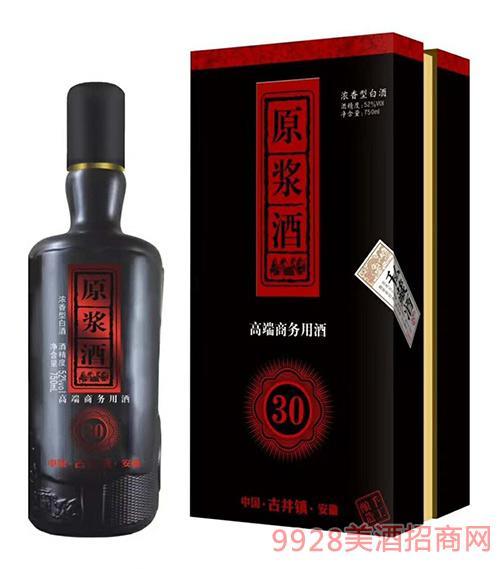 原浆酒高端商务用酒30-42度52度750ml
