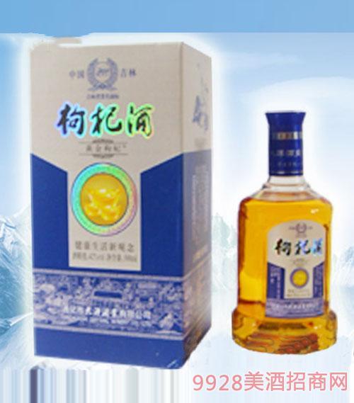 黄金枸杞盒酒(蓝盒)