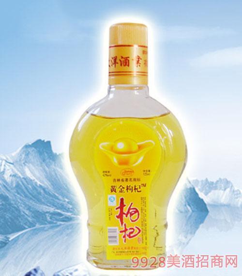 黄金枸杞酒-(裸瓶)