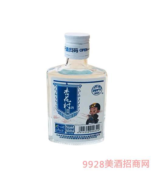 杏花村酒10·闹他小酒
