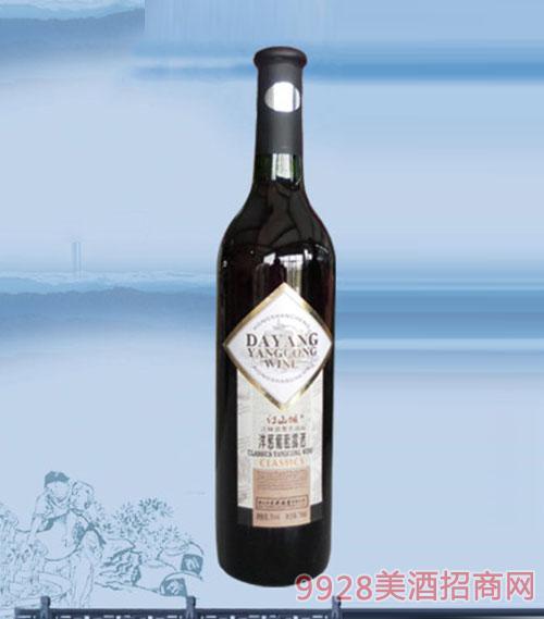洋葱葡萄露酒