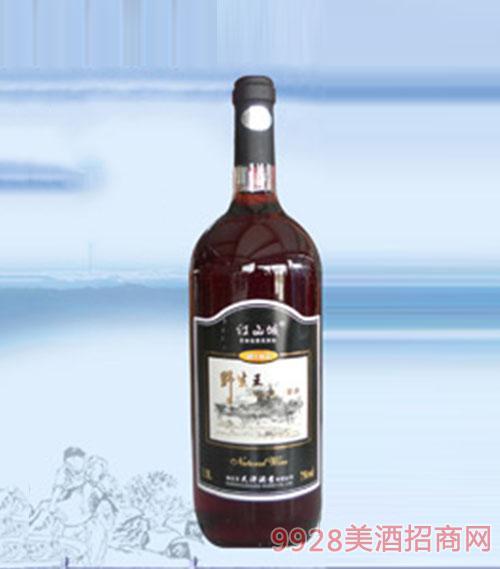 野生王葡萄酒