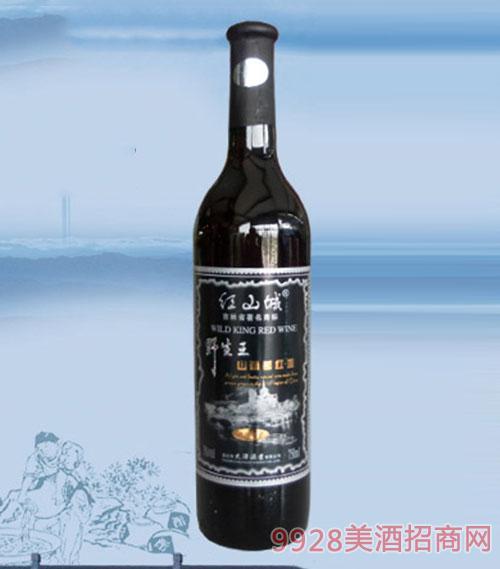 野生王山葡萄红酒