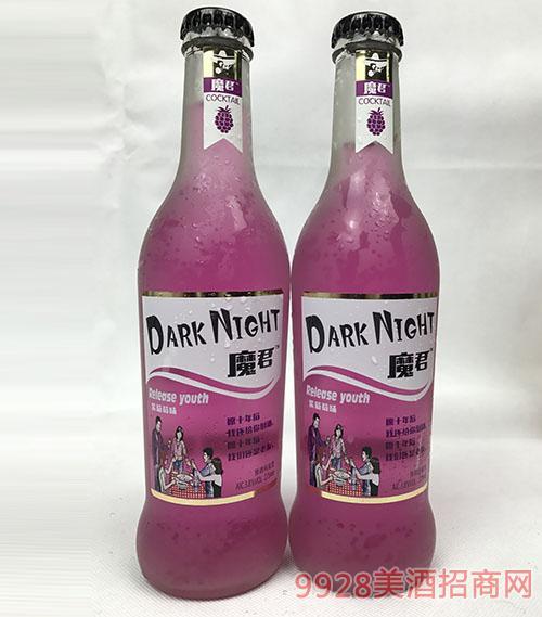 魔君鸡尾酒3.8度275ml(紫葡萄味)