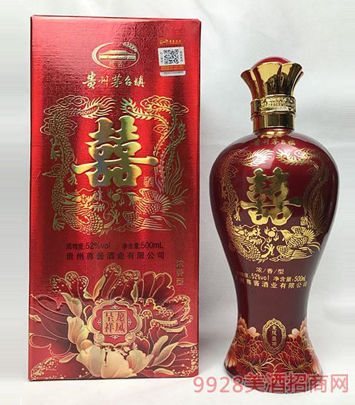 喜酒龙凤呈祥52度500ml浓香