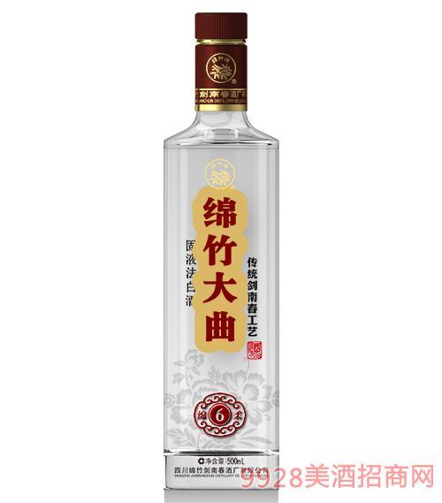 绵竹大曲酒绵柔6