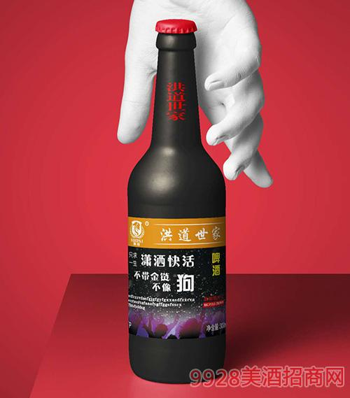 洪道世家啤酒300ml