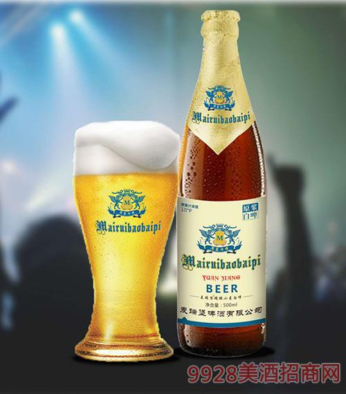 麦瑞堡啤酒原浆白啤酒瓶装500ml