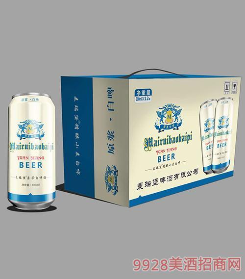 麦瑞堡啤酒原浆白啤酒罐装500ml