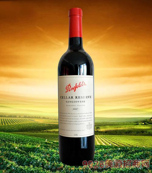 澳大利亚酒窖珍藏巴罗萨谷桑娇维塞干红葡萄酒2007