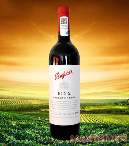 澳大利亚奔富BIN2设拉子马泰罗干红葡萄酒