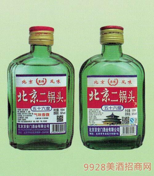 京伟北京二锅头绿瓶56度100ml