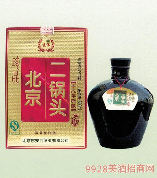 京伟北京二锅头十八年陈酿酒500ml清香型