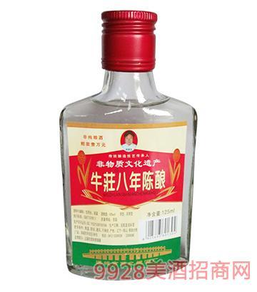 牛莊八年陈酿酒42度125ml
