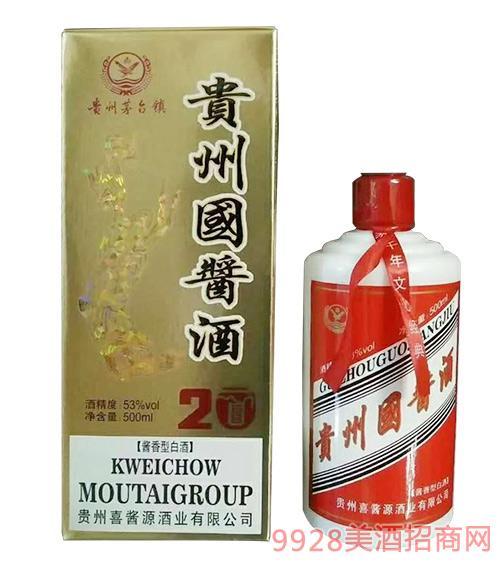 贵州国酱酒