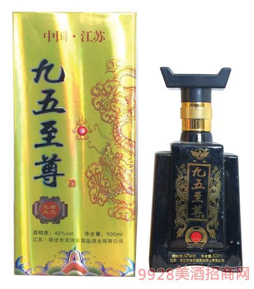 九五至尊酒(金卡)42度500ml-黑色
