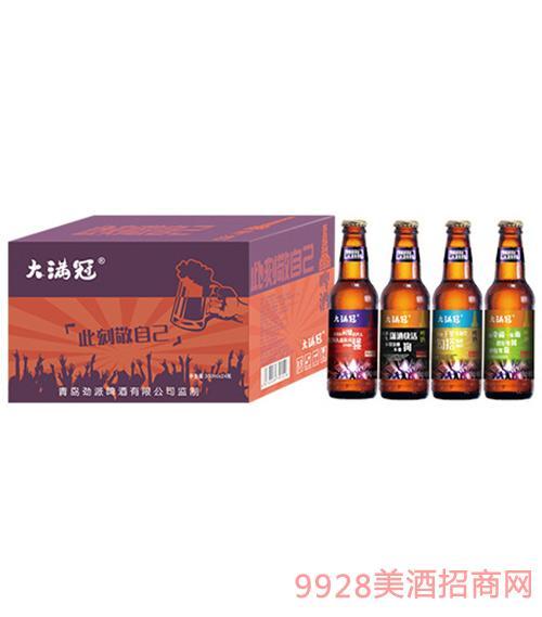 大满冠啤酒文案主题330ml×24瓶