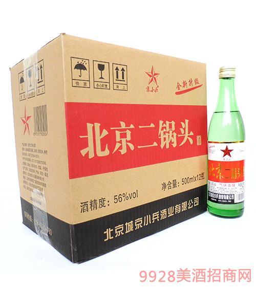 京小兵北京二锅头酒56度500mlx12瓶绿