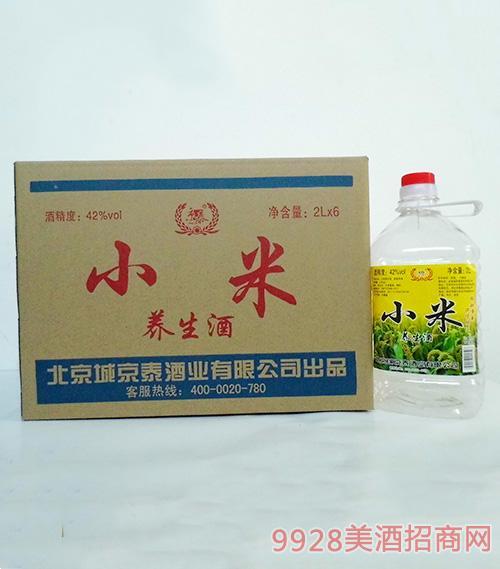 京泰小米养生酒42度2Lx6箱装