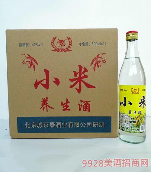 京泰小米养生酒42度500mlx12箱装