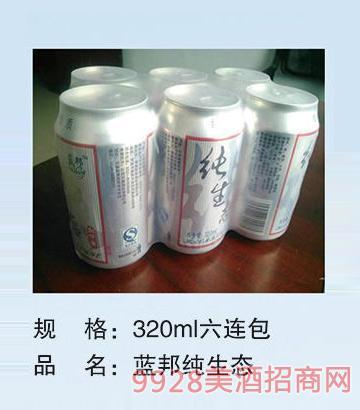 048.蓝邦纯生态啤酒320ml*6