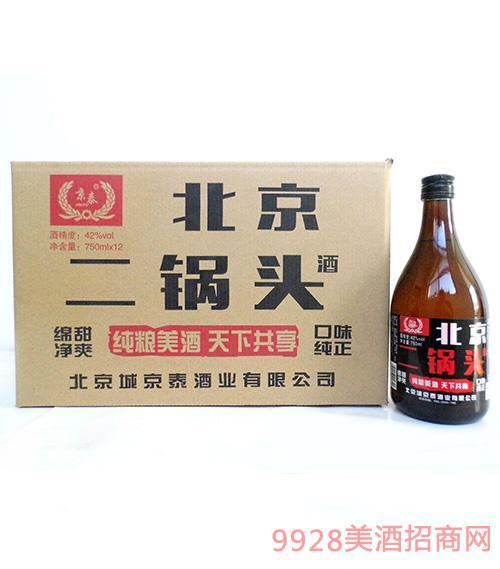 京泰北京二锅头酒42度750ml箱装棕瓶