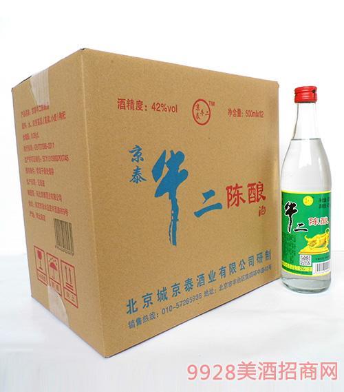 京泰牛二陈酿酒42度500mlx12