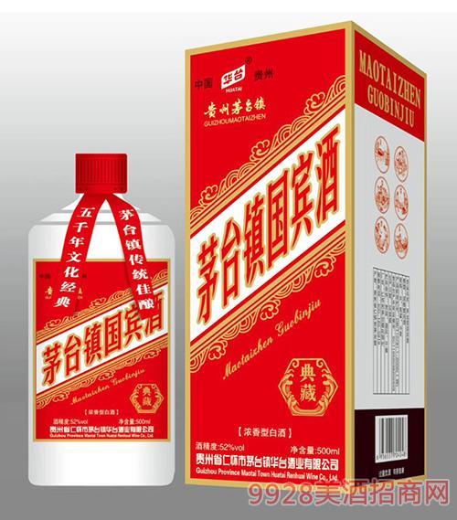 茅台镇国 宾酒