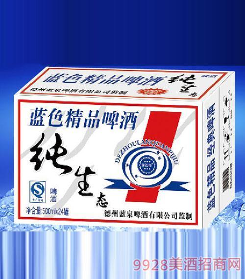 滨海情蓝色精品纯生态啤酒500ml