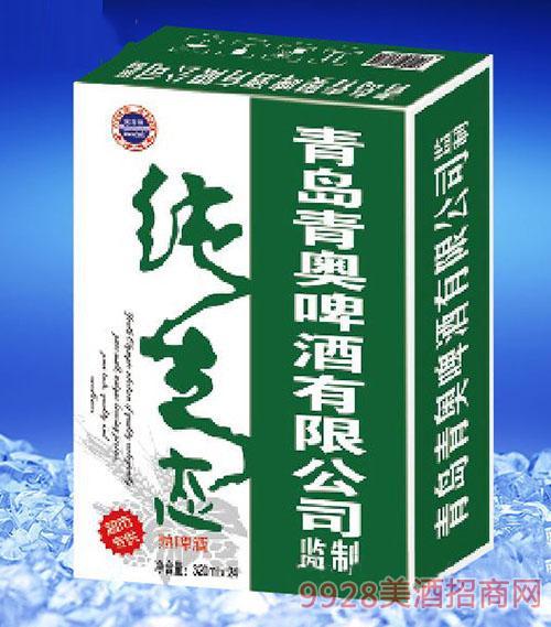 濱海情純生態啤酒(豎版)