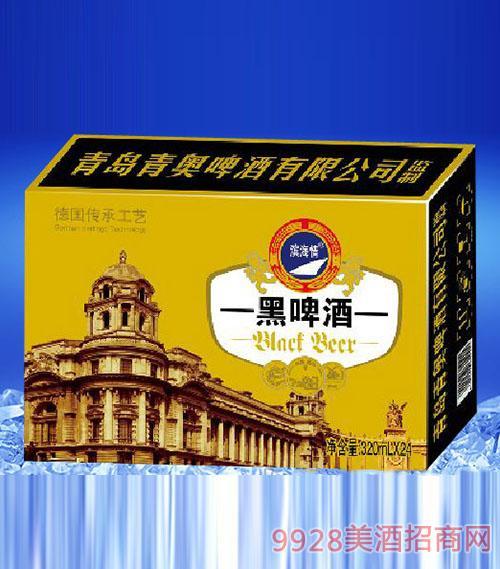 滨海情黑啤酒(金卡)