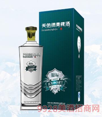 出口型银标天佑德青稞酒
