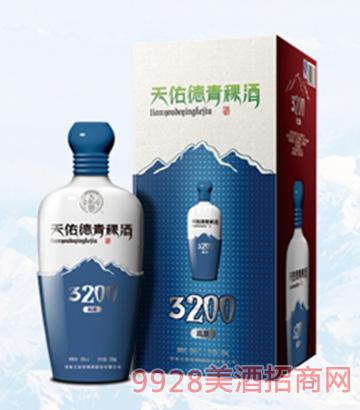 天佑德青稞酒高原海拔3200
