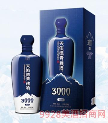 天佑德青稞酒高原海拔3000