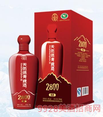 天佑德青稞酒高原海拔2800