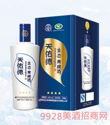 天佑德青稞酒生态4星