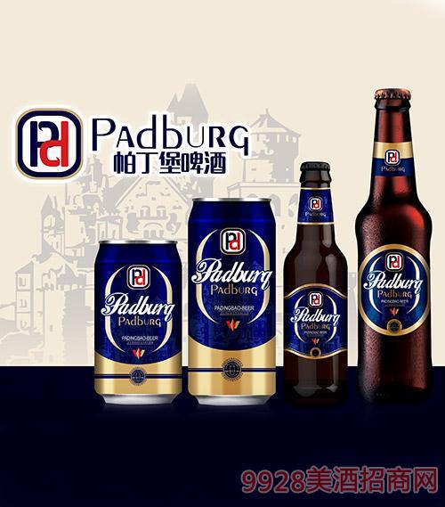 帕丁堡经典啤酒