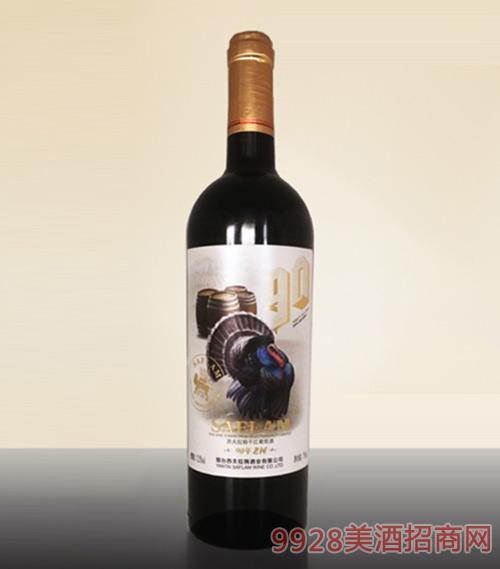 西夫拉姆干红葡萄酒90年老树吉祥如意