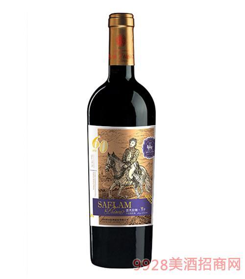 西夫拉姆王子干红葡萄酒20年