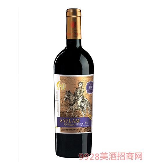 西夫拉姆王子干红葡萄酒60年