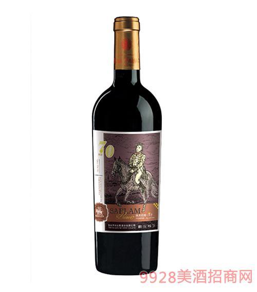 西夫拉姆王子干红葡萄酒70年