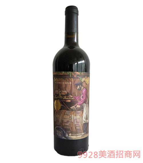 西夫拉姆干红葡萄酒