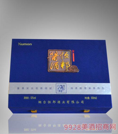 3003恒邦酱酒礼盒