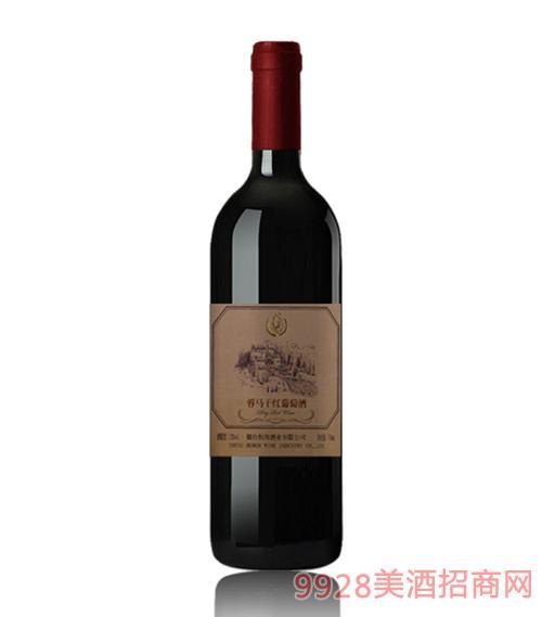 蓉马干红葡萄酒